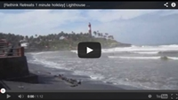 Video : 1 minute holiday : Kovalam, where I used to live in Kerala
