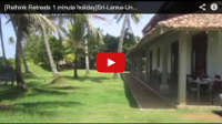 Video : 1 minute holiday : Unawatuna near Galle, Sri  Lanka