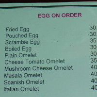 Signage Sunday: How'd you like your eggs?